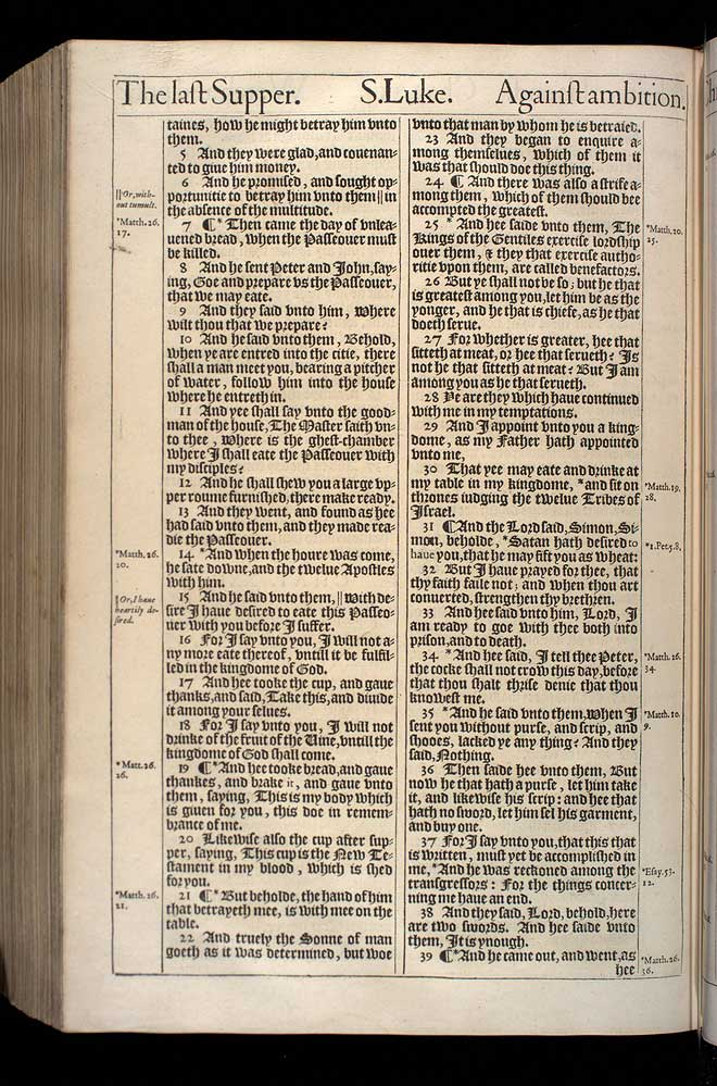 Luke Chapter 22 Original 1611 Bible Scan