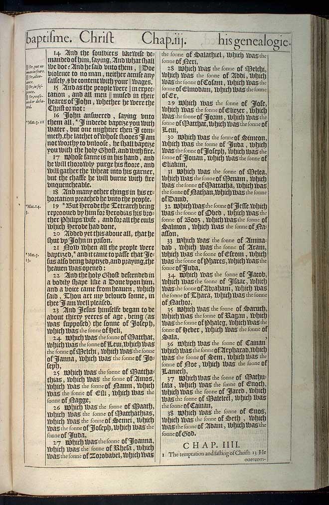 Luke Chapter 3 Original 1611 Bible Scan