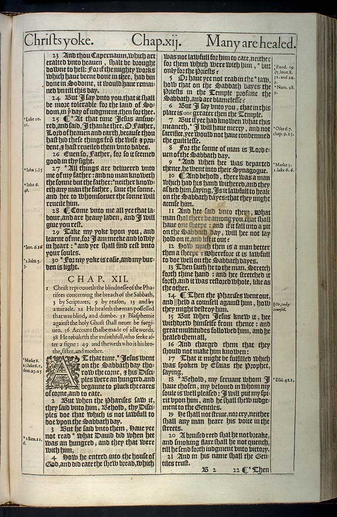 Matthew Chapter 11 Original 1611 Bible Scan