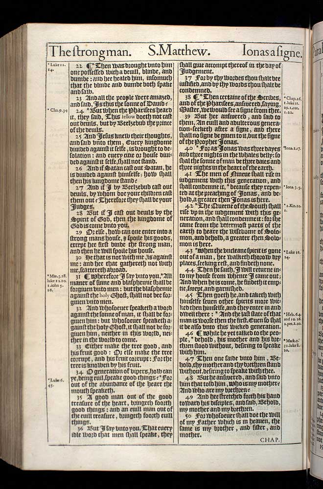 Matthew Chapter 12 Original 1611 Bible Scan