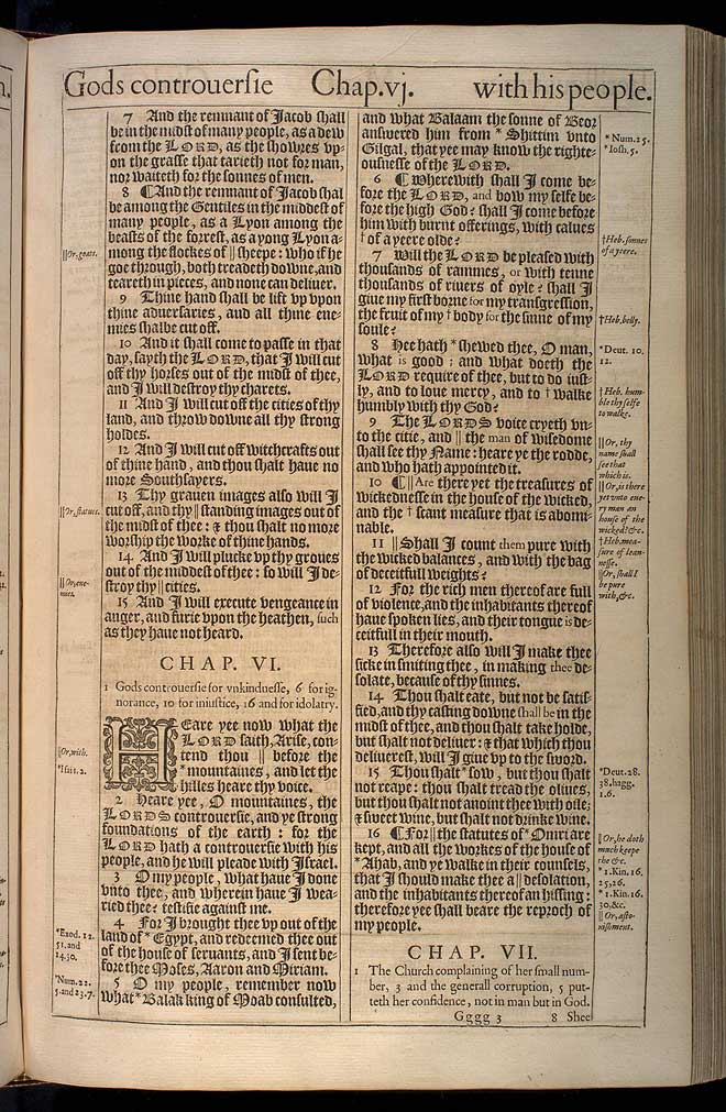 Micah Chapter 5 Original 1611 Bible Scan