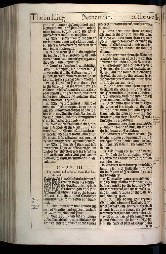 Nehemiah Chapter 2 Original 1611 Bible Scan