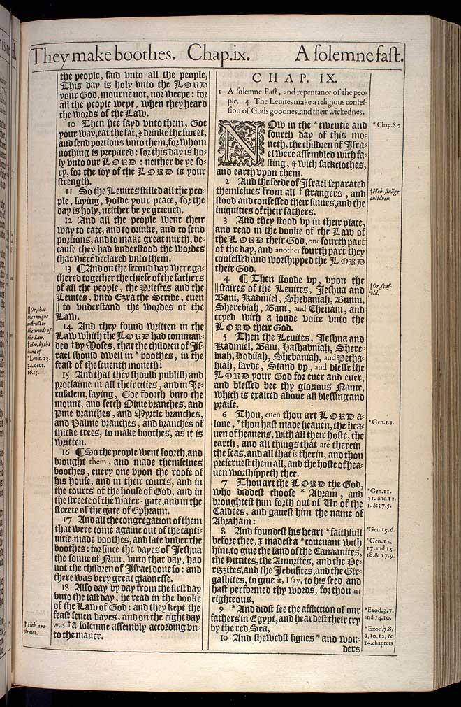 Nehemiah Chapter 8 Original 1611 Bible Scan