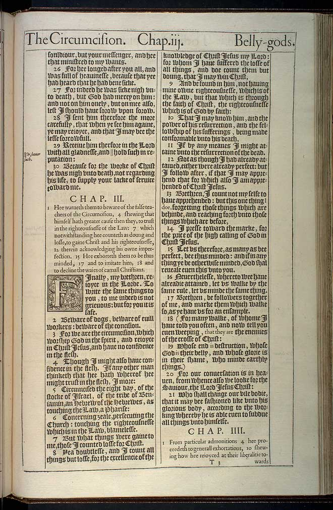 Philippians Chapter 2 Original 1611 Bible Scan
