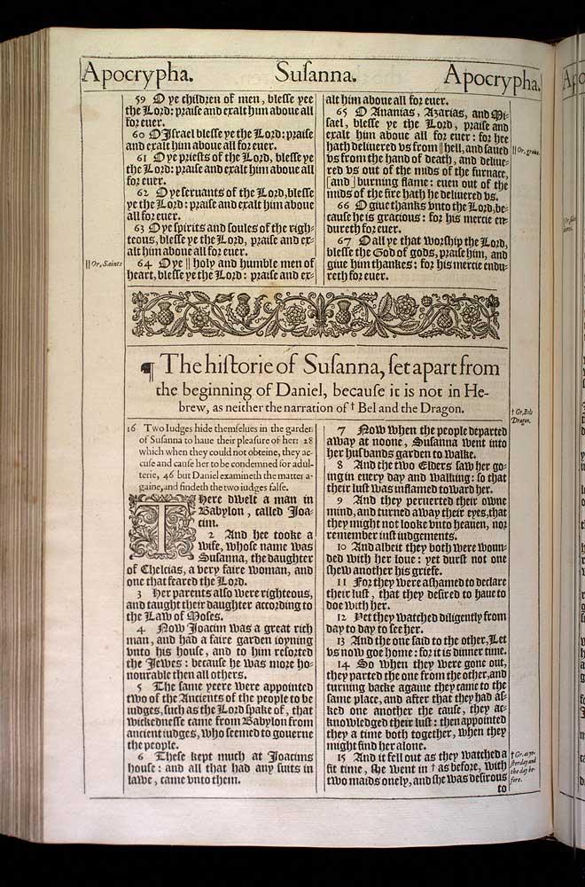 Prayer of Azariah Chapter 1 Original 1611 Bible Scan