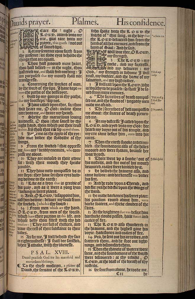 Psalms Chapter 18 Original 1611 Bible Scan