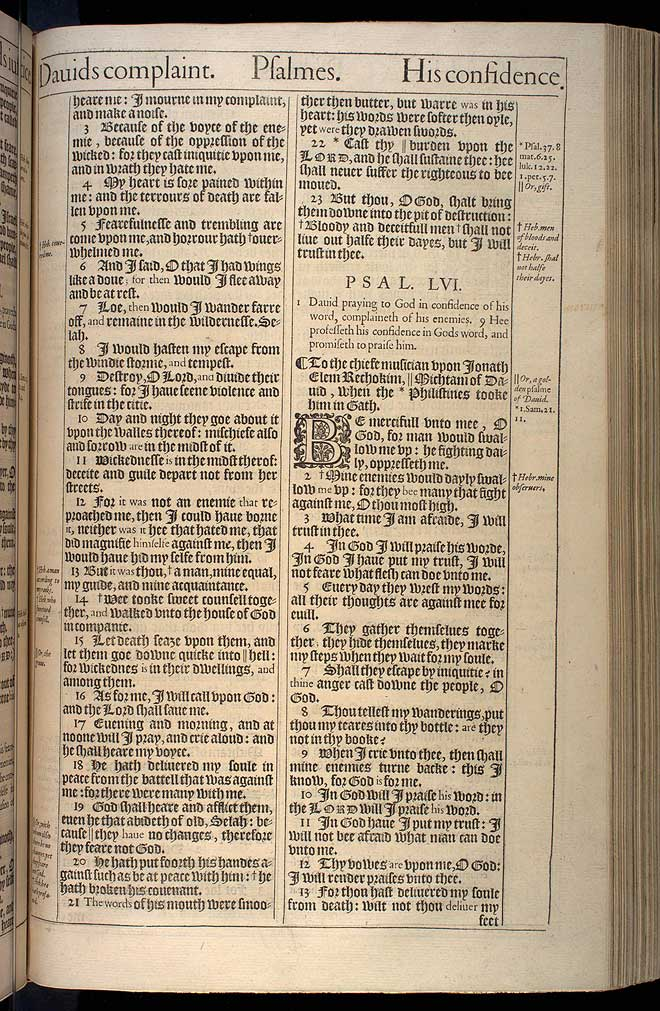 Psalms Chapter 56 Original 1611 Bible Scan