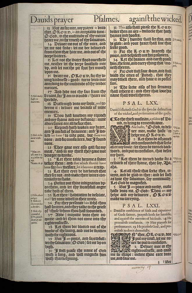 Psalms Chapter 70 Original 1611 Bible Scan