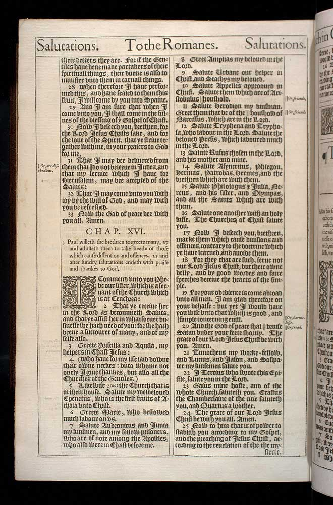 Romans Chapter 15 Original 1611 Bible Scan