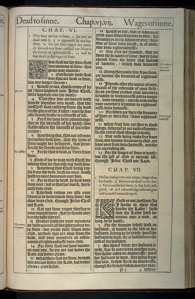 Romans Chapter 7 Original 1611 Bible Scan