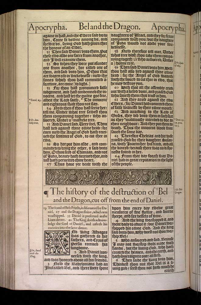 Bel and the Dragon Chapter 1 Original 1611 Bible Scan