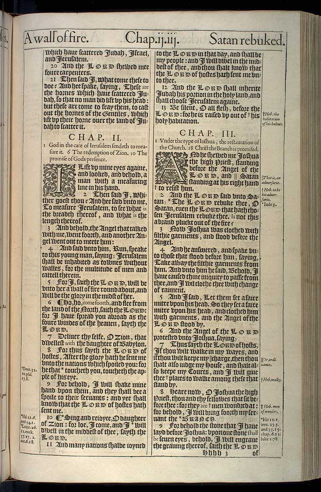 Zechariah Chapter 2 Original 1611 Bible Scan