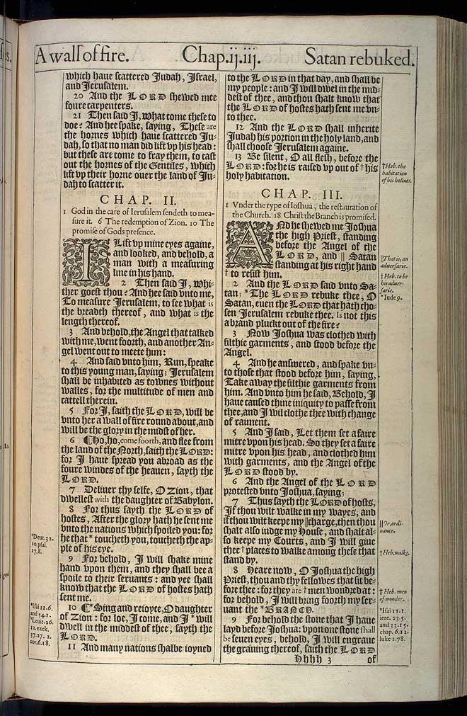 Zechariah Chapter 3 Original 1611 Bible Scan