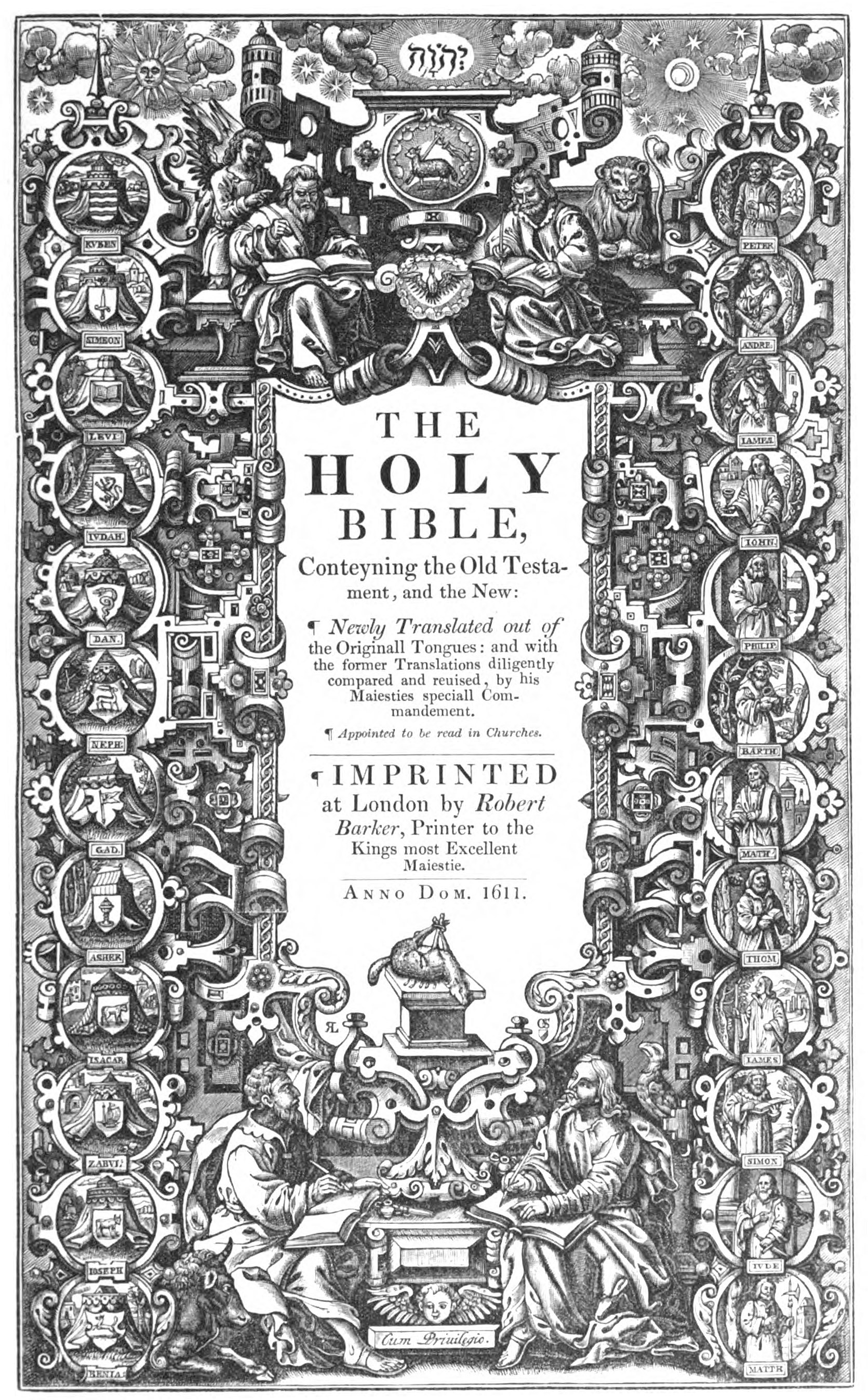 Cover of the 1611 King James Bible