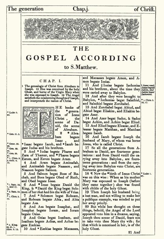 Bible KJV 1611 version (OLD!)