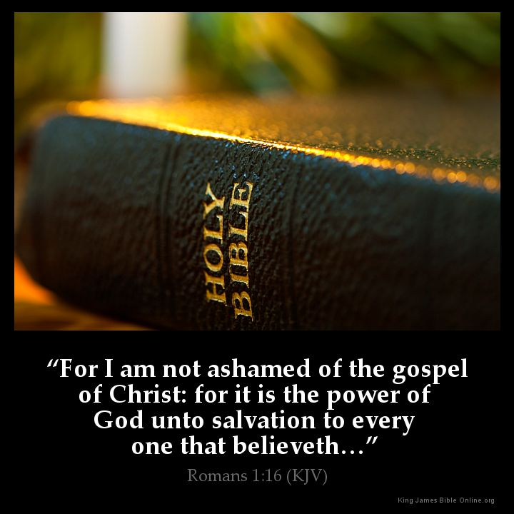 Romans 1:16 Inspirational Image
