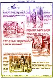 2 Kings Chapter 5: Naaman the Leper